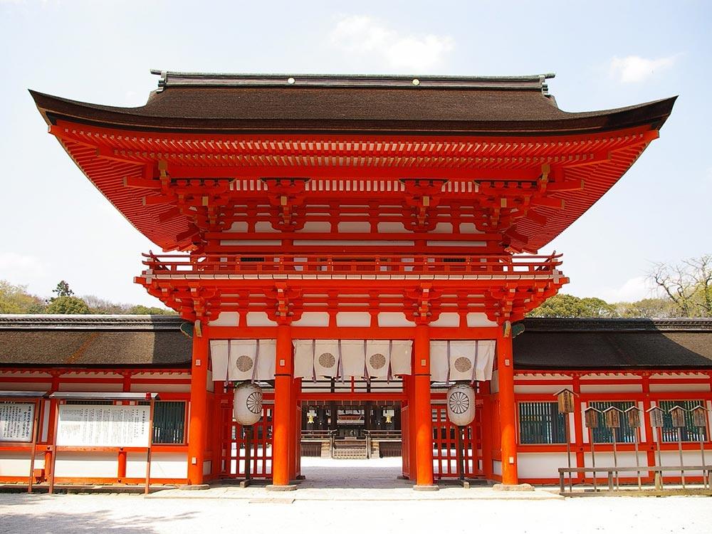 El Santuario De Shimogamo es uno de los imprescindible de Japón